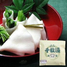 【千枚漬袋】 販売始めました 京つけもの 聖護院かぶら千枚漬発祥のお店 創業慶応元年