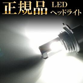 キャラバン NV350系 H4 LEDヘッドライト H4 Hi/Lo 車検対応 H4 12V 24V H4 LEDバルブ LUMRAN ヘッドランプ ルムラン 前期 特価