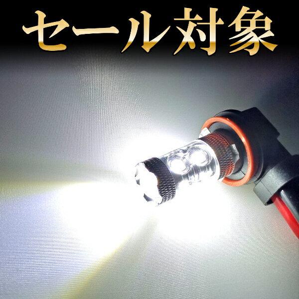マラソン対象【2個セット】 18系クラウン ゼロクラウン LED フォグランプ FOG ホワイト 白 フォグライト フォグ灯 フォグ球 セール