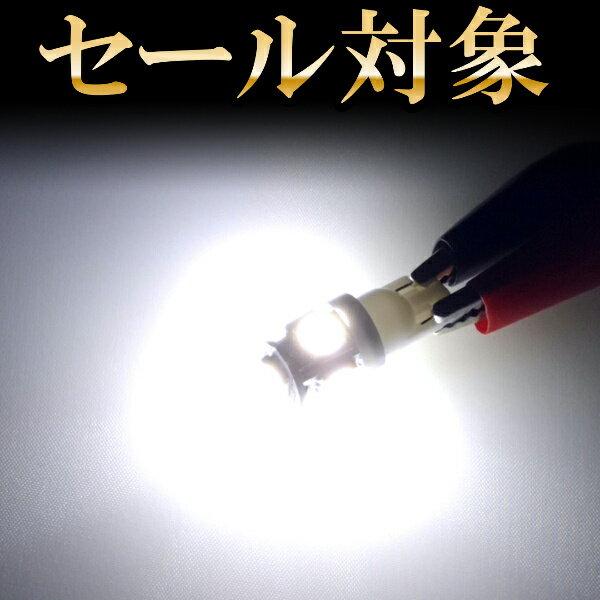 マラソン対象 【4個セット】 T10 爆光タイプ 光量3倍 15連級 SMD ホワイト ムーヴ L175/L185 前期 セール