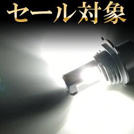 H4 LEDヘッドライト H4 Hi/Lo 車検対応 H4 LEDバルブ LUMRAN ヘッドランプ ルムラン スーパーSALE対象 スーパーセール