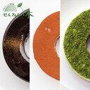 【とろなまバウムクーヘン】とろなま3種セット(チョコ・ティラミス・抹茶)