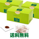 【送料無料】ルイボスTX 0.3g×60包×3箱 丹羽メディカル研究所正規販売店 SOD-IST