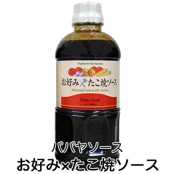 お好み×たこ焼ソース パパヤソース 大洋産業株式会社