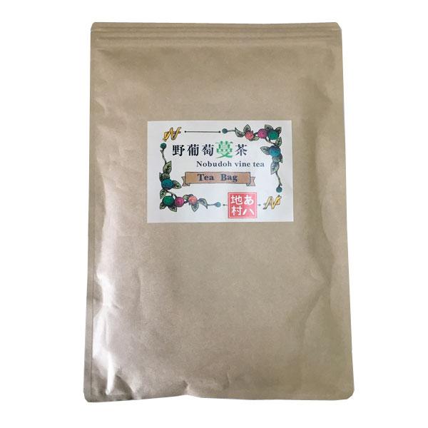 【メール便送料無料】野葡萄蔓茶 ティーバッグ 3g×30袋 のぶどうつるちゃ ノブドウ 野葡萄茶