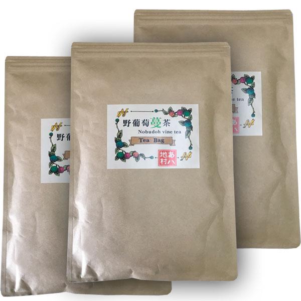 野葡萄蔓茶 ティーバッグ 3g×30袋×3袋 のぶどうつるちゃ ノブドウ 野葡萄茶