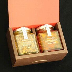 食べるオリーブオイル・食べるラー油(チョイ辛)瓶2個おすすめギフト詰め合わせセット!