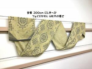 SUI タオル ニシキヘビ 大阪 泉州タオル ロングサイズ 300cm 桐箱入り 吸水