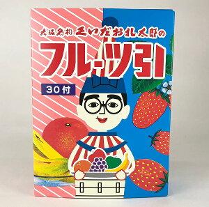 【くいだおれ太郎 フルーツ引】大阪 お土産 人気 かわいい 駄菓子 懐かしい 飴 飴ちゃん キャンディー 期間限定 バレンタイン ホワイトデー お取り寄せ