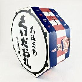 【くいだおれ太郎 太鼓焼き10個入】大阪 お土産 人気 和菓子 スイーツ 期間限定