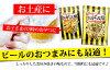 오코노미야키 센베 30 매 들 오코노미야키 프리즈 드라이 제 법 마요네즈 맛 양배추 맛 파우치 들에 비하여 큰