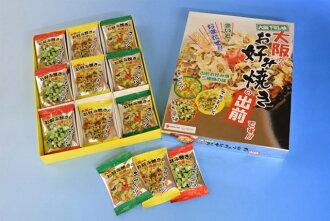 오사카에서 오코노미야키 출장입니다!! 프리즈 드라이 제 법 속재료가 그대로 쌀에 양배추 마요네즈 양파 간장