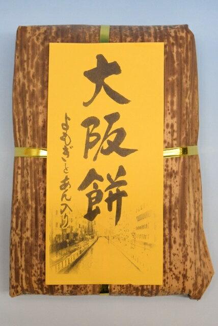 大阪餅 24個入り よもぎ餅 きな粉 つぶ餡 小豆 伝統菓子 なつかしい美味しさ あん餅 お土産 大阪