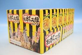 お好み焼き せんべえ ダースパック マヨネーズ味 キャベツ味 せんべい お土産 大阪 人気 フリーズドライ 関西
