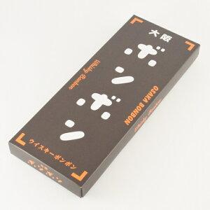 【大阪ボンボン (ウイスキーボンボン) 9粒入り】大阪 お土産 チョコレート ショコラ 糸田川商店 ボンボン専業メーカー プレゼント バレンタイン ホワイトデー スイーツ 洋菓子 人気 おすす