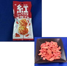大阪紅ショウガ天柿の種揚 50g 10袋入り 柿の種 大阪 お土産 人気 おすすめ 売れ筋 お菓子 関西