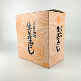 【つのせ 生姜おこし(8枚入)】 お菓子 おやつ 個包装 大阪 お土産 みやげ 銘菓 定番 手土産 贈り物 人気 お取り寄せ