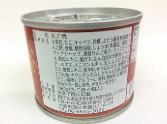 本物のコナモン缶詰セットたこ焼き缶詰2缶お好み焼き缶詰2缶合計4缶セット父の日保存食