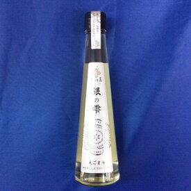 和田萬 銀の雫 えごま油180g 大阪 健康オイル αリノレン酸 EPA DHA えごま お土産 大阪 エゴマ 関西