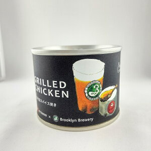 【グリルドチキン 缶詰】骨付鳥スパイス焼き 保存食 お手軽 簡単 おつまみ 備蓄食糧 非常食 かんづめ 鶏肉 プレゼント 惣菜 缶詰BBQ