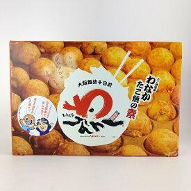 【わなか たこ焼の素(箱)】たこ焼粉わなか たこ焼き粉 粉 たこやき お土産 大阪 難波 コナモン 関西 たこ焼きパーティー たこパ プレゼント お取り寄せ  今ちゃん