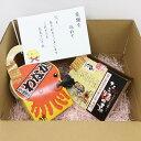 プレゼント ギフト 贈り物 たこ焼き材料セット くくる たこ焼き材料セット わなか たこちゃんセット 関西