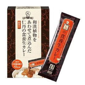 仁丹の食養生カレー 30g×5本入り お弁当漢方薬カレー お土産 大阪 レトルトカレー 関西