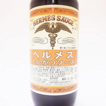 ヘルメスとんかつソース瓶入り900mml大阪土産幻のソース石見食品工業お好み焼きにたこ焼きに焼そばに