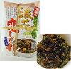Tsukudani 浪速锦鲤 hagure 220 g 大阪纪念品浪速传统蔬菜田边萝卜叶米饭配菜来津津乐道的缘故
