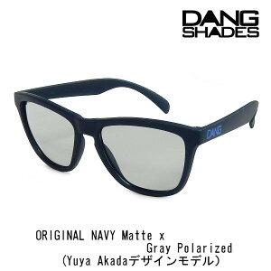 DANGSHADESダンシェイディーズORIGINALNAVYMattexGrayPolarized(YuyaAkadaデザインモデル)(偏光レンズ)サングラスダン・シェイディーズユニセックスvidg00414