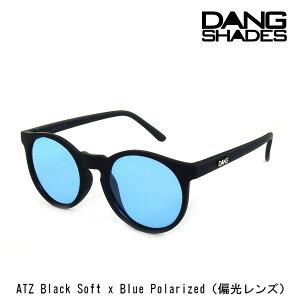 DANGSHADESダンシェイディーズATZエーティーゼットBlackSoftxBluePolarized(偏光レンズ)サングラスダン・シェイディーズユニセックスvidg00415