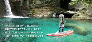 SOUYUSTICK漕遊2021ソーユースティックADVENTURE10'10''アドベンチャーサップSUPインフレータブルスタンドアップパドルボードソウユウスティック釣りSTANDUPPADDLEBOARD