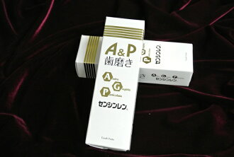 "It is ""A&P Tooth Paste"" made only from an organic material including marvelous HERB SENSHINREN in anxious about the stomatitis and periodontitis."