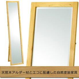 天然木 木製フレームミラー スタンドミラー 一面ミラー 化粧部屋 鏡 エントランスミラー(幅36cm 高さ165cm)セレス418 曙工芸