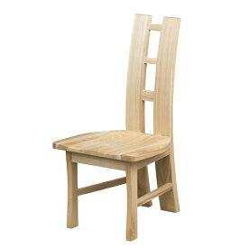 リビングチェアー ダイニングチェアー ハイバック背もたれ 木製椅子 座高42cm MTH 椅子 モリモク