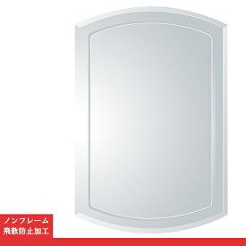 壁掛けミラー 壁掛ミラー 飛散防止加工 枠無しミラー ノンフレーム 壁掛け鏡 ウォールミラー SUC017 塩川光明堂 Ms
