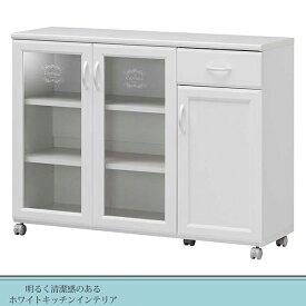 キッチンカウンター 台所ワゴン Ceciluna セシルナ CEC-8511CW 組立家具