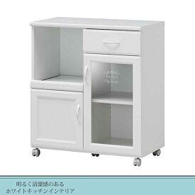 キッチンカウンター 台所ワゴン Ceciluna セシルナ CEC-8575SL 組立家具 白井産業