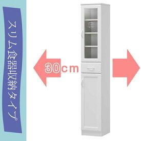 食器棚 ホワイト家具 カップボード 高さ180cm Ceciluna セシルナ CEC-1830DGH 組立家具 白井産業