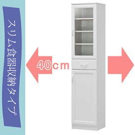 食器棚 ホワイト家具 カップボード 高さ180cm Ceciluna セシルナ CEC-1840DGH 組立家具 白井産業