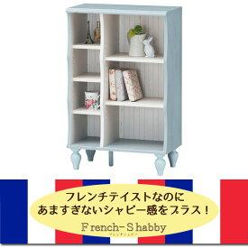 フリーラック French-Shabby フレンチシャビー FRS-9055 組立家具 白井産業
