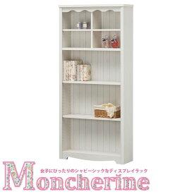 ホワイトラック 飾り棚 ディスプレイ収納 高さ160cm Moncherine モンシェリーヌ MCN-1675 組立家具 白井産業