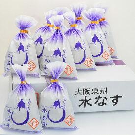 【泉州特産】水なす漬(水ナス漬)10個入 自宅用