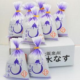 【泉州特産】水茄子漬(水なす漬)8個入 自宅用