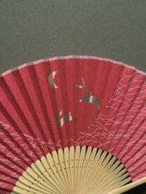紙扇風切り抜き扇子/ウサギ(赤色)/女物サイズ/6.8寸/女性用婦人用レディース