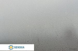 ビュークリア50mlフロントガラス曇り止めリアガラス曇り対策くもり防止曇り防止くもり止め室内くもりどめクモリ止め内窓ガラスクリーナー内窓用コート剤簡単洗車お風呂窓ガラス車用車内メガネ視界洗車用品車撥水コーティング剤自動車