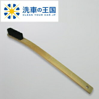BAMBOO BRUSH L size for cleaning narrow gap