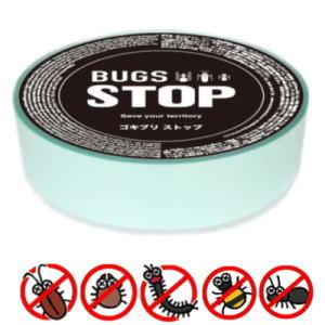 虫除け・殺虫剤ランキング1位!【害虫駆除】ゴキブリ ストップ 【ゴキブリ】【アリ】【ムカデ】侵入を防ぐプロ用シールドテープ10m アリや蜘蛛にも有効。虫よけ、虫防止 園芸 ガーデニング