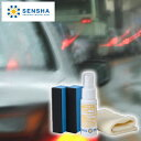 曇り止め【ビュークリア 50ml】くもり止め フロントガラス 曇り対策 リアガラス くもり防止 曇り防止【洗車用品】くも…