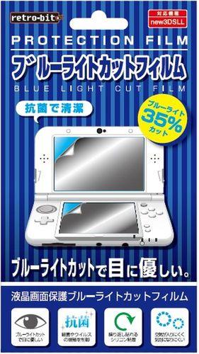 【N3DSLL】ブルーライトカットフィルム